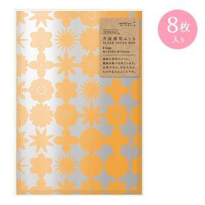 ラッピング・梱包用品 midori/ミドリ 片面透明袋<M> メタリック 花柄 18844006|wrappingclub1