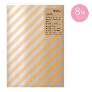 ラッピング・梱包用品 midori/ミドリ 片面透明袋<M> メタリック ストライプ柄 18845006|wrappingclub1