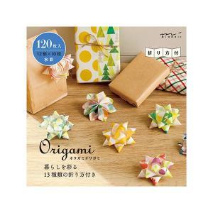折り紙 midori ミドリ Origami オリガミオリガミ 15cm角ブロック 水彩 34494...