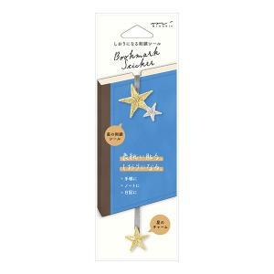 ブックマーカー midori ミドリ しおりシール 刺繍 星柄 82462006