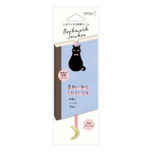 ブックマーカー midori ミドリ しおりシール 刺繍 黒猫柄 82464006
