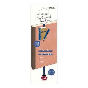 ブックマーカー midori ミドリ しおりシール 刺繍 万年筆柄 82465006