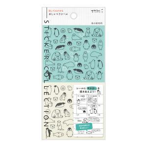 シール midori ミドリ 手帳シール 2555 おしゃべり 海の動物柄 8255006|シモジマラッピング倶楽部