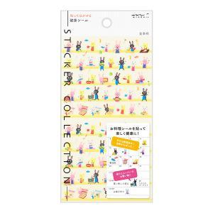 シール midori ミドリ 手帳シール 2556 健康 食事 82556006|シモジマラッピング倶楽部