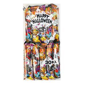 ハロウィン柄のうまい棒です。パーティや個配りにぴったり!  ※当商品は食品です。お客様のご都合による...