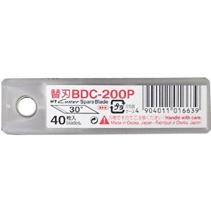 NTカッター 替刃 BDC-200P 30度 ...の関連商品8