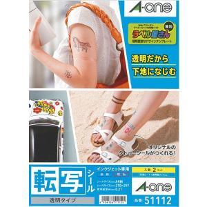 A-one/エーワン インクジェットプリンタ専用 転写シール 51112