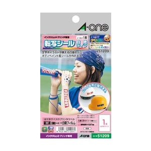 A-one/エーワン インクジェットプリンタ専用 転写シール 51209