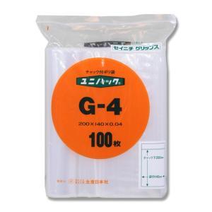 セイニチ ポリ袋 ユニパック チャック付きポリ袋 G-4 100枚