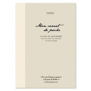 アンティークな古書を思わせるノートブックです!  8mm罫線、クラフト2mm方眼、ミシン目付き無地の...