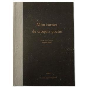 アンティークな古書を思わせるノートブックです!  無地、クラフト2mm方眼、ミシン目付き無地の3種類...