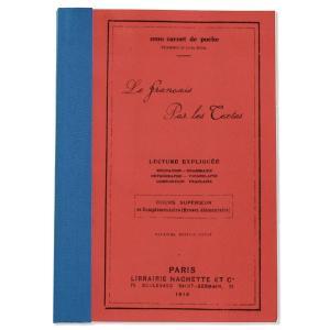 古いテキストブックを思わせるノートです。  8mm罫線、ミシン目付き無地の2種類が一冊の本のようにな...