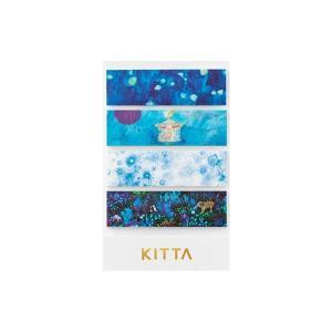 キングジムKINGJIM  ちいさく持てるマスキングテープ KITTAキッタ ホシゾラ(10枚×4柄...