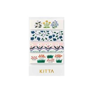 キングジムKINGJIM  ちいさく持てるマスキングテープ KITTAキッタ フラワー5(10枚×4...