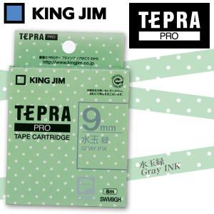 KING JIM/キングジム 「テプラ」PRO用テープカートリッジ 水玉緑 グレー文字 SWM9GH 9mm×8m|wrappingclub1