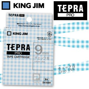 KING JIM/キングジム 「テプラ」PRO用テープカートリッジ チェック青 グレー文字 SWX9BH 9mm×8m|wrappingclub1