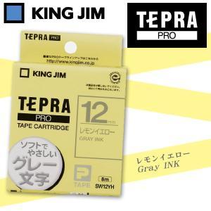KING JIM/キングジム 「テプラ」PRO用テープカートリッジ レモンイエロー グレー文字 SW12YH 12mm×8m|wrappingclub1