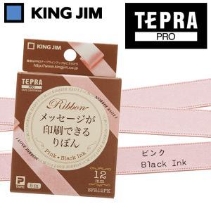 ●パッケージサイズ:約W70×H80×D25mm ●幅:12mm ●長さ:5.0m ●文字色:黒 ※...