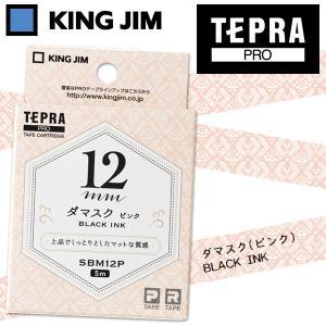KING JIM/キングジム 「テプラ」PRO用テープカートリッジ マットラベル(模様) ダマスク(ピンク) 黒文字 SBM12P  12mm×5m|wrappingclub1