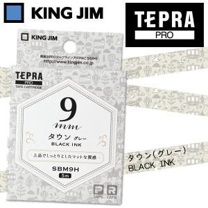 KING JIM/キングジム 「テプラ」PRO用テープカートリッジ マットラベル(模様) タウン(グレー) 黒文字 SBM9H 9mm×5m|wrappingclub1