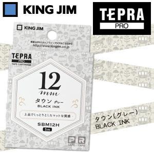 KING JIM/キングジム 「テプラ」PRO用テープカートリッジ マットラベル(模様) タウン(グレー) 黒文字 SBM12H 12mm×5m|wrappingclub1