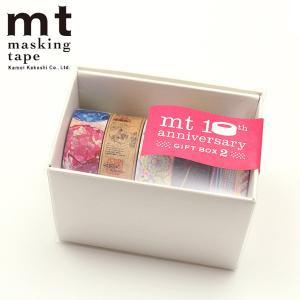 マスキングテープ mt カモ井加工紙  mtギフトボックス 10th Anniversary ver...