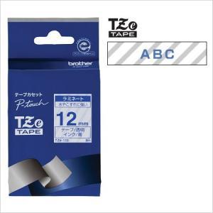 ラベルライター カートリッジブラザー ピータッチテープ12mm幅 透明 青文字TZe-133