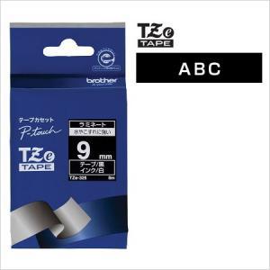 ラベルライター カートリッジブラザー ピータッチテープ9mm幅 黒 白文字TZe-325