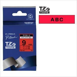 ラベルライター カートリッジブラザー ピータッチテープ9mm幅 赤 黒文字TZe-421