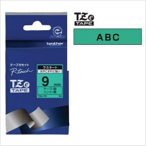 ラベルライター カートリッジブラザー ピータッチテープ9mm幅 緑 黒文字TZe-721