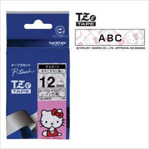 ラベルライター カートリッジブラザー ピータッチテープ12mm幅 ハローキティホワイト 黒文字TZe...