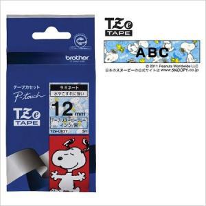 ラベルライター カートリッジブラザー ピータッチテープ12mm幅 スヌーピーブルー 黒文字TZe-U...