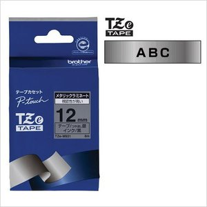 ラベルライター カートリッジブラザー ピータッチテープ12mm幅 銀(つや消し) 黒文字TZe-M9...