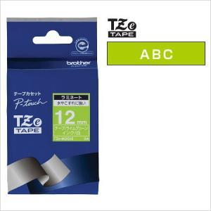 ラベルライター カートリッジブラザー ピータッチテープ12mm幅 ライムグリーン(つや消し)白文字T...