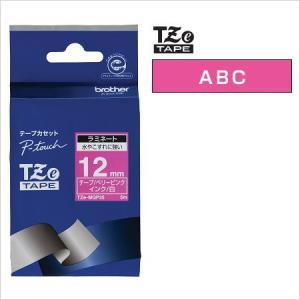 スマホで作るラベルライター「P-TOUCH CUBE」専用テープ♪ 使いやすい色のテープなので、お子...