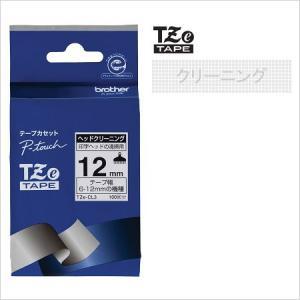 ラベルライター カートリッジブラザー ピータッチテープ12mm幅 ヘッドクリーニングテープ(約100...