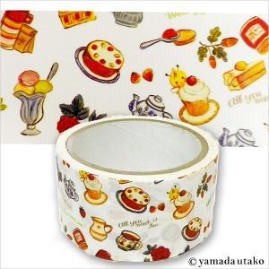 カレルチャペック紅茶店のオーナーで絵本作家でもある 山田詩子先生のイラストが入った 可愛いクラフトテ...