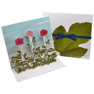 売り切りSALE octuple オクタプル 花びら付箋を貼...