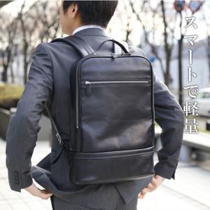 32019e7636 ... 【再々々入荷】 ビジネスリュック メンズ 軽量 薄い 通勤用 a4 レザー ビジネス バッグ ...