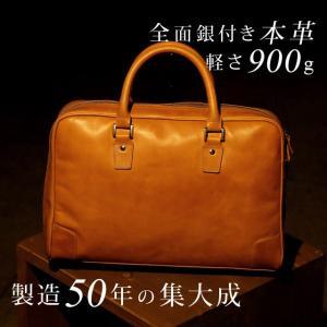 ビジネスバッグ メンズ 2way 革 軽量 大容量 バッグ メンズ 2way レザー ビジネス メンズ バッグ 本革 ブランド anday 銀面|wraps|04