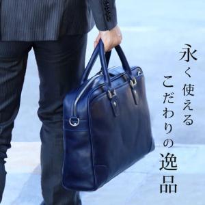 ビジネスバッグ メンズ 2way 革 軽量 大容量 バッグ メンズ 2way レザー ビジネス メンズ バッグ 本革 ブランド anday 銀面|wraps|05