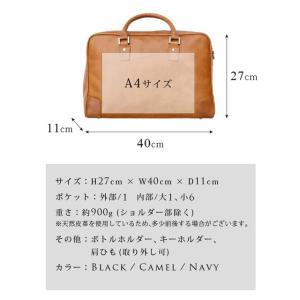 ビジネスバッグ メンズ 2way 革 軽量 大容量 バッグ メンズ 2way レザー ビジネス メンズ バッグ 本革 ブランド anday 銀面|wraps|10