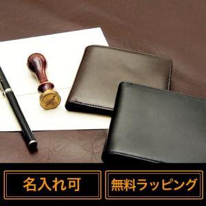 レビューで送料無料/財布 メンズ 二つ折り メンズ 財布 サイフ さいふ 男性 コンパクト 薄型 本革 本皮 牛革 ギフト プレゼント ビジネス 紳士 VEOL|wraps