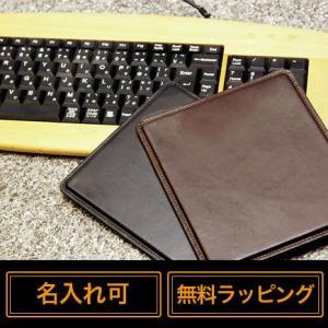 マウスパッド おしゃれ 革 本革  本皮 牛革 レザー パソコン周辺 グッズ 高級 厚みあり ビジネス デスク ギフト プレゼント VEOL|wraps