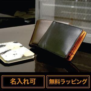 レビューで送料無料/財布 メンズ 二つ折り メンズ 財布 サイフ さいふ 男性 ブランド 本革 本皮 牛革 折財布 大きい小銭入れ ギフト プレゼント バイカラー VEOL|wraps