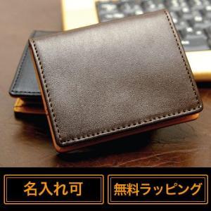 財布 メンズ サイフ さいふ 男性 小銭入れ メンズ コインケース 見やすい 立体 本革 本皮 牛革 レザー プレゼント ギフト ビジネス VEOL|wraps