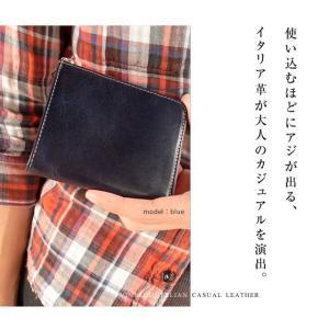 財布 メンズ 小さい 財布 レディース 小さめ ミニ財布 レディース コンパクト 財布 メンズ ミニマリスト レザージー 女性 ギフト プレゼント 二つ折り財布 本革|wraps|13