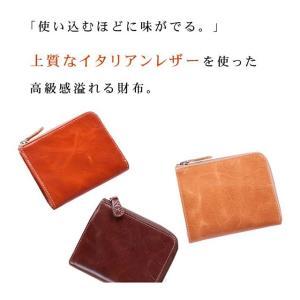 財布 メンズ 小さい 財布 レディース 小さめ ミニ財布 レディース コンパクト 財布 メンズ ミニマリスト レザージー 女性 ギフト プレゼント 二つ折り財布 本革|wraps|10