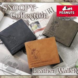 スヌーピー 財布 メンズ 本革 本皮 牛革 レザー 二つ折り財布 クラシック 男性 見やすい小銭入れ 立体 大きな プレゼント ギフト SNOOPY 刻印 PEANUTS|wraps