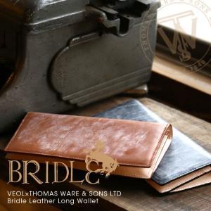 財布 メンズ 長財布 財布 サイフ さいふ メンズ 男性 薄型 革 本革 本皮 牛革 上質 ブライドルレザー トーマスウェア社 英国伝統皮革 ブランド VEOL|wraps